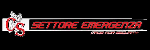 cs-emergenza-logo-white-medium